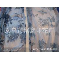 义乌丝网印花厂提供丝巾印花/方巾印花/面巾印花加工