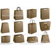 供应空白E②型底手提袋/纸袋/购物袋可加印LOGO