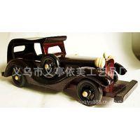 供应大众木质老爷车、仿真车模、汽车模型、木制品 8寸A