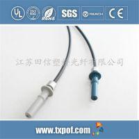 HFBR-4501/4511安华高系列跳线接头 信号线接头 电线快速接头