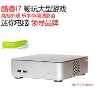 热销  酷睿i7 2600s 小机箱电脑主机  高清迷你微型电脑  包邮