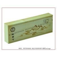 红参包装盒 木制红参包装盒 木质红参礼品包装盒 红参木盒定制
