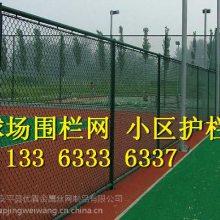 锌钢护栏网 体育场护栏网--安平优盾金属丝网制品有限公司