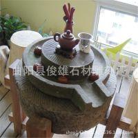 曲阳仿古石雕,老磨盘木架组合的茶盘,古老古气古风老磨盘老茶盘