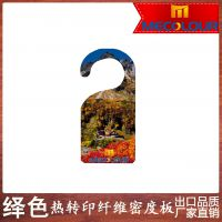 绎色品牌 热转印MDF门牌 空白DIY耗材 可印照片 支持加工定制
