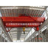 供应QD型吊钩桥式起重机(A5级、A6级) 厂家直供 价格面议