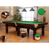 泗阳哪有星牌台球桌厂,泗阳哪有换桌布的师傅?泗阳红双喜乒乓球桌专卖!免费送货安装