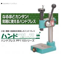 p-globalグローバル工業PP110-A-SP手压机久洋代理销售
