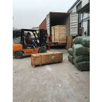 扫地机滑板车加湿器海运出口新加坡双清到门 散货拼柜到新加坡