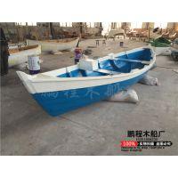 欧式船/保洁装饰船/手划小木船/钓鱼船/客船