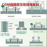 蚌埠高强无收缩压浆剂厂家