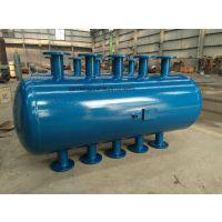 供应芜湖BeF/J-600空调集分水器价格