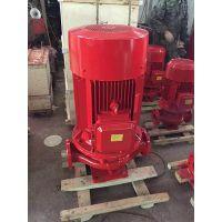 XBD6/15 15KW 喷淋泵扬程 xbd6/15-hy 消防泵流量 扬程 特效
