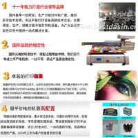 深圳家具复合木板打印机 高速打印机安全可靠