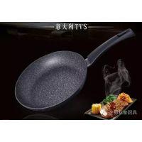为什么用铁锅炒的菜 吃起来更香更有味?