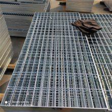 【菱形孔插接钢格板、异型钢板网 专业生产异型钢格板网】价格