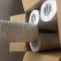 水性双面胶带、胶粘制品事业部 双面胶带 棉纸,无纺布双面胶带