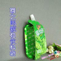 厂家订做四边封果汁吸嘴袋350ML 280G侧风琴儿童饮品铝箔自立袋 450ML水素水包装袋