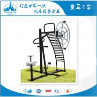 广州户外健身器材厂家 健身器材大全批发采购选童年之家