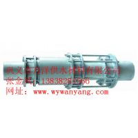注油式直流介质无推力套筒补偿器的工作原理