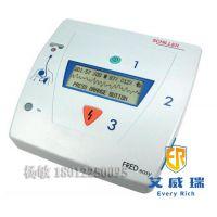 多脉冲双相波半自动体外除颤器AED