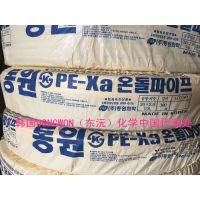 韩国东沅地暖管总代、韩国东沅地暖管、韩国原装进口地暖管