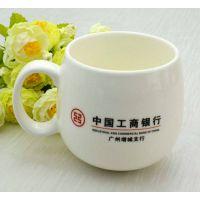 广州番禺广告杯定做,杯子厂家定制,,定制广告杯