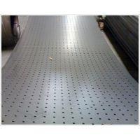 铝板冲孔网、炳辉网业(图)、铝板冲孔网生产厂家