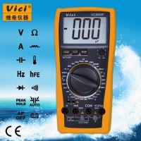 维希Vici VC9808+ 频率自动转换量程万用表 电感测量 高电容高频率测量