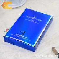 化妆品包装盒 彩盒印刷 精装盒批发定做 画册折页防伪不干胶