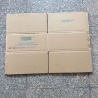 义合益纸箱三层厚度6mm蜂窝板纸箱