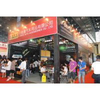 郑州神诺展示展览设计策划,展会展位设计搭建。