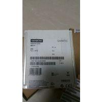 供应西门子6ES7954-8LC02-0AA0 SIMATIC S7 Memory 卡