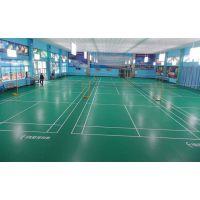 塑胶地板 环保地坪 篮球场地板 健身房地胶 羽毛球地胶 幼儿园地板
