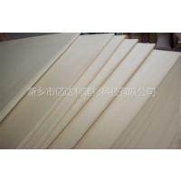 供应pvc建筑模板-pvc木塑建筑模板