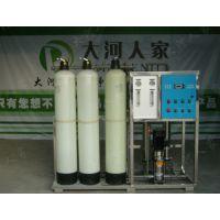 供应上海纯净水设备生产厂家 小型反渗透设备批发 桶装水设备