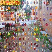 天然海螺贝壳环保吊链 家居装饰 空中吊饰 挂饰 幼儿园 创意 窗帘