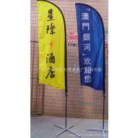 珠海刀旗制作 香洲彩旗定做厂家 澳门注水刀旗制作 斗门旗帜厂