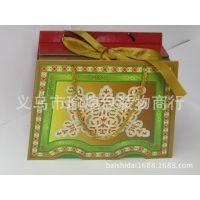 承接外贸订单 包装盒 高档纸盒 折叠式礼品盒欢 迎来样定做