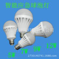 led智能应急充电球泡灯断电还会亮多功能led 5W 7W消防应急灯