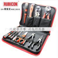 日本RUBICON罗宾汉RTS-12 12件专业维修电工电讯组合工具工具包