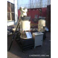 电厂专用秸秆燃料颗粒机,锯末颗粒专用制粒机