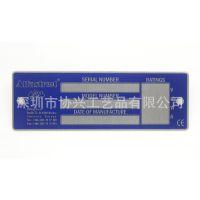 标牌制作 机械设备铭牌 门户标牌 产品标识标牌