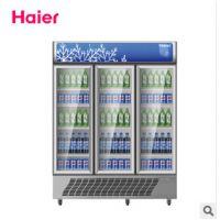 Haier/海尔超大容量立式三门保鲜柜冷藏柜展示柜超市饮料柜冷饮柜