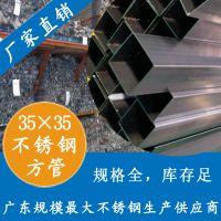 供应海口316L装修设备不锈钢工业管□19.1×19.1哪个厂家好