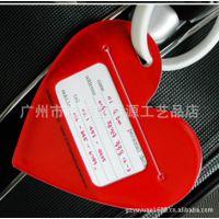 旅行用品韩国 护照包护照套 护照夹+行李牌 爱心/云朵