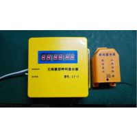 重庆施工电梯呼叫器,重庆无线呼叫器