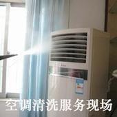 左家庄空调加氟 空调清洗64253848