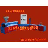 高质量铝合金门窗胶条机生产工艺技术流程