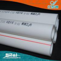 PPR管 PPR规格 PPR管生产厂家 PPR自来水管